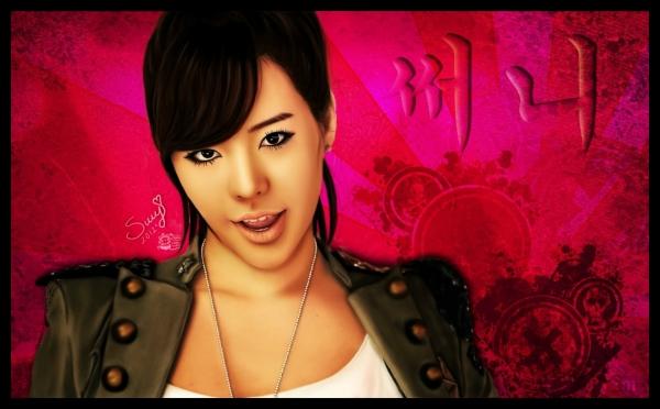 Lee Soon-Kyu par Sury